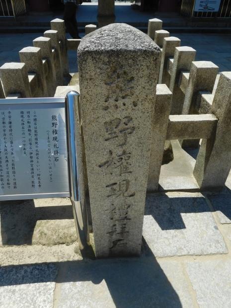 大阪 四天王寺_e0345320_13135559.jpg