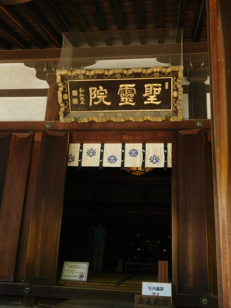 大阪 四天王寺_e0345320_13172412.jpg