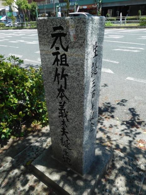 大阪 四天王寺_e0345320_14220615.jpg