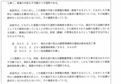 b0253941_00140438.jpg