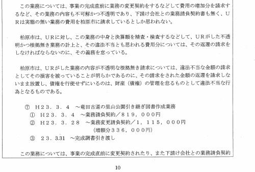 b0253941_00142762.jpg