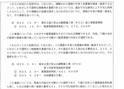 b0253941_00185794.jpg