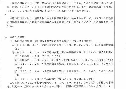 b0253941_00194403.jpg