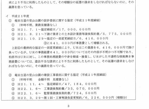 b0253941_00201369.jpg