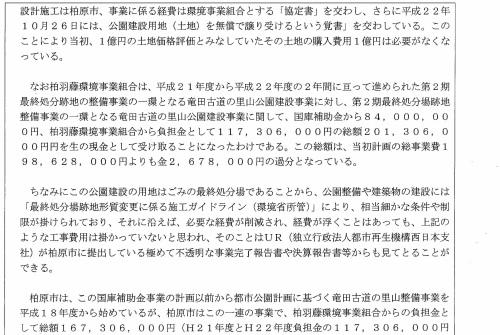 b0253941_00211972.jpg