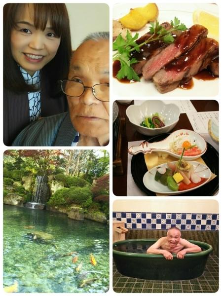 4/30(日) 温泉旅行_a0272042_23120779.jpg
