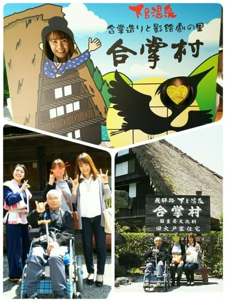 4/30(日) 温泉旅行_a0272042_23122611.jpg