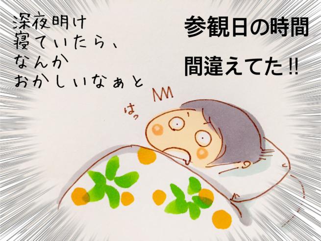 f0183846_17543007.jpg