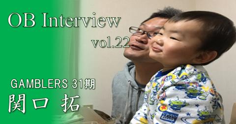 飯レン【OB Interview vol.22】_e0137649_17031331.png