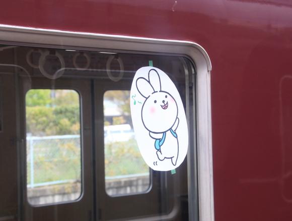 2017年 能勢電鉄 レールウェイフェスティバル_d0202264_4541410.jpg