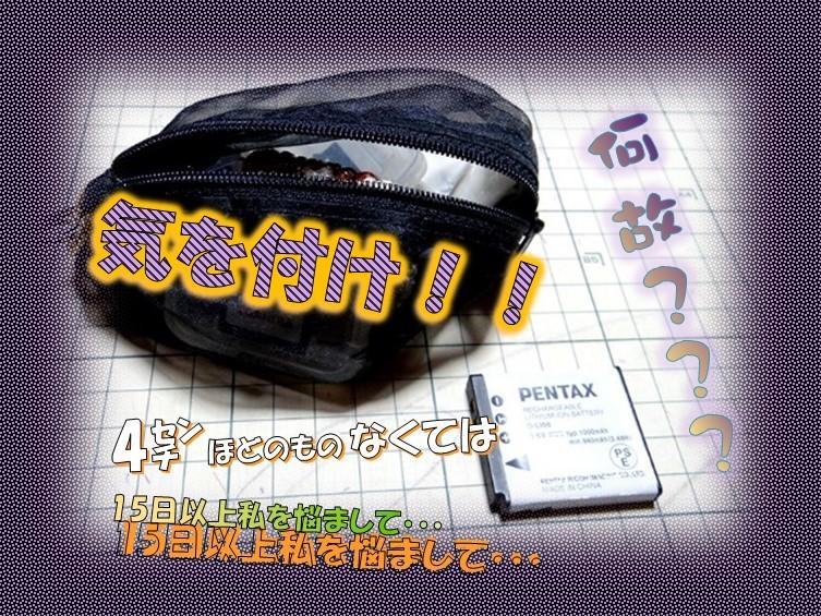 f0214467_09494608.jpg