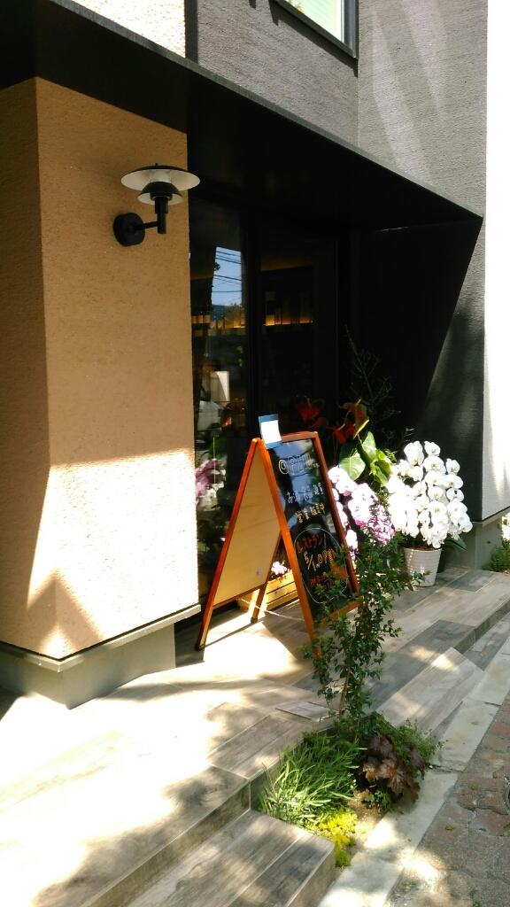 牛丼と目白に新しいお店がオープン_c0162773_00314142.jpg