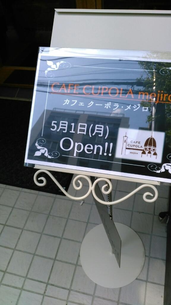 牛丼と目白に新しいお店がオープン_c0162773_00314663.jpg
