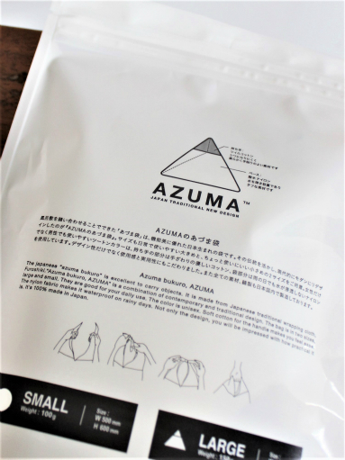 AZUMA / AZUAM BAG - MILITARY SERIES (LIMITED)_b0139281_14201327.jpg