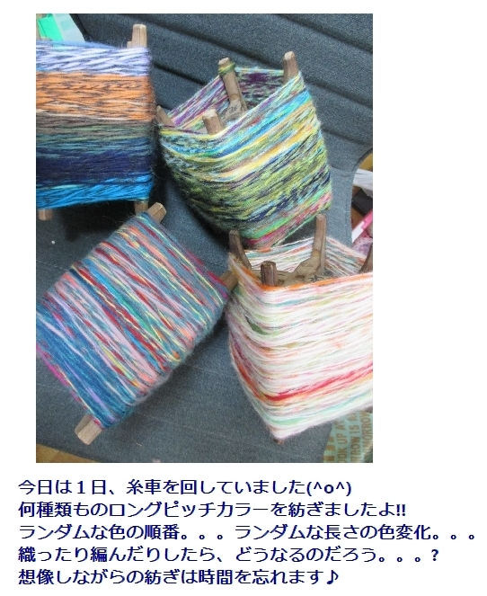 c0221884_00105681.jpg