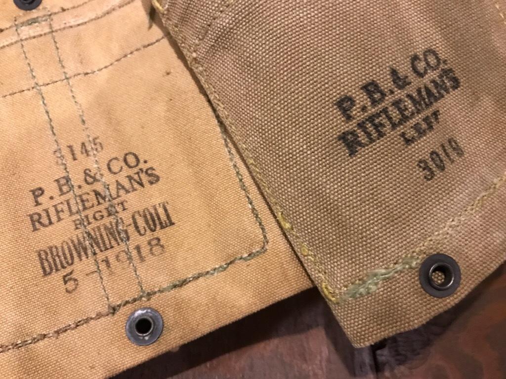 神戸店5/3(水)ヴィンテージウェア&服飾雑貨入荷! #3 Vintage Military Bag!!!_c0078587_21302736.jpg
