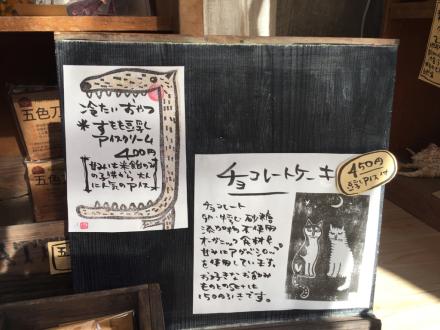 美味しーい(≧∇≦) 押角の「tsumugi」さん_e0028387_20181122.jpg