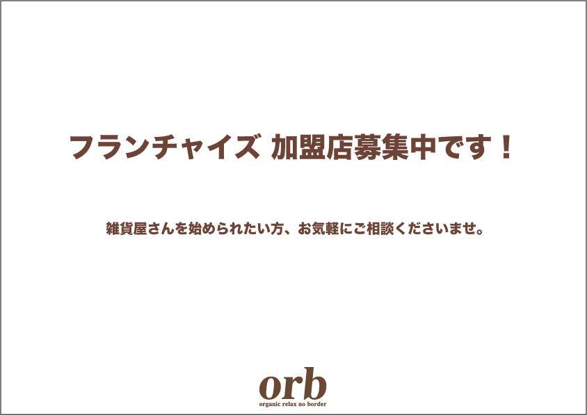 c0166293_17163495.jpg