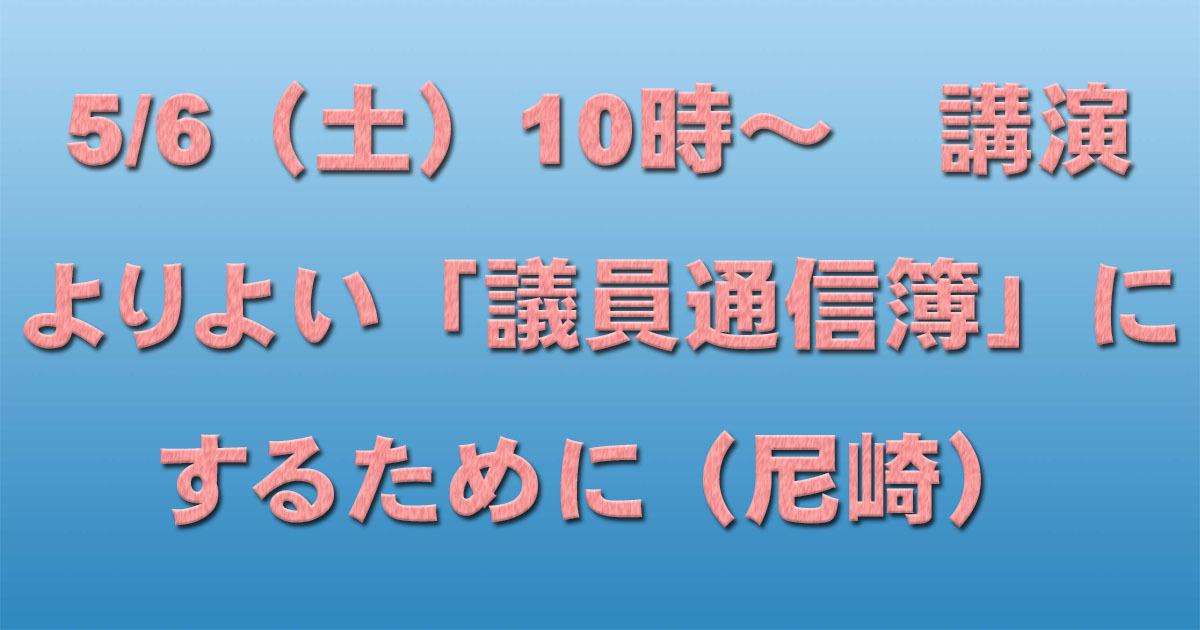 d0011701_22183032.jpg