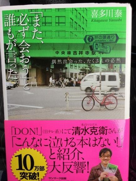 読書のオススメ_a0113003_22340252.jpg