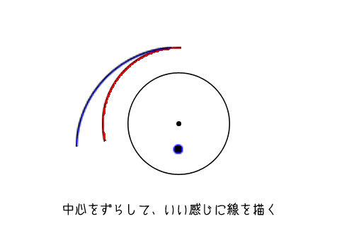 e0285303_17511341.jpg