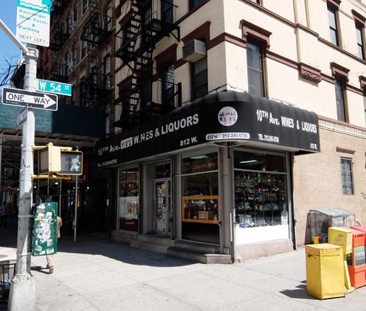 ニューヨークの普通の街角の妙に心に残る風景_b0007805_844218.jpg