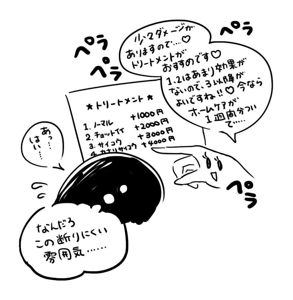 d0356209_00032806.jpg
