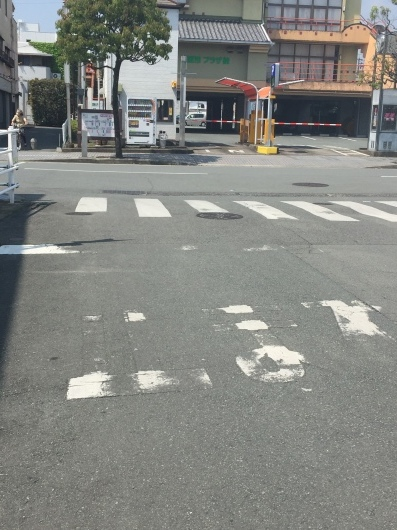 道路の白線を塗り直して欲しかっ...