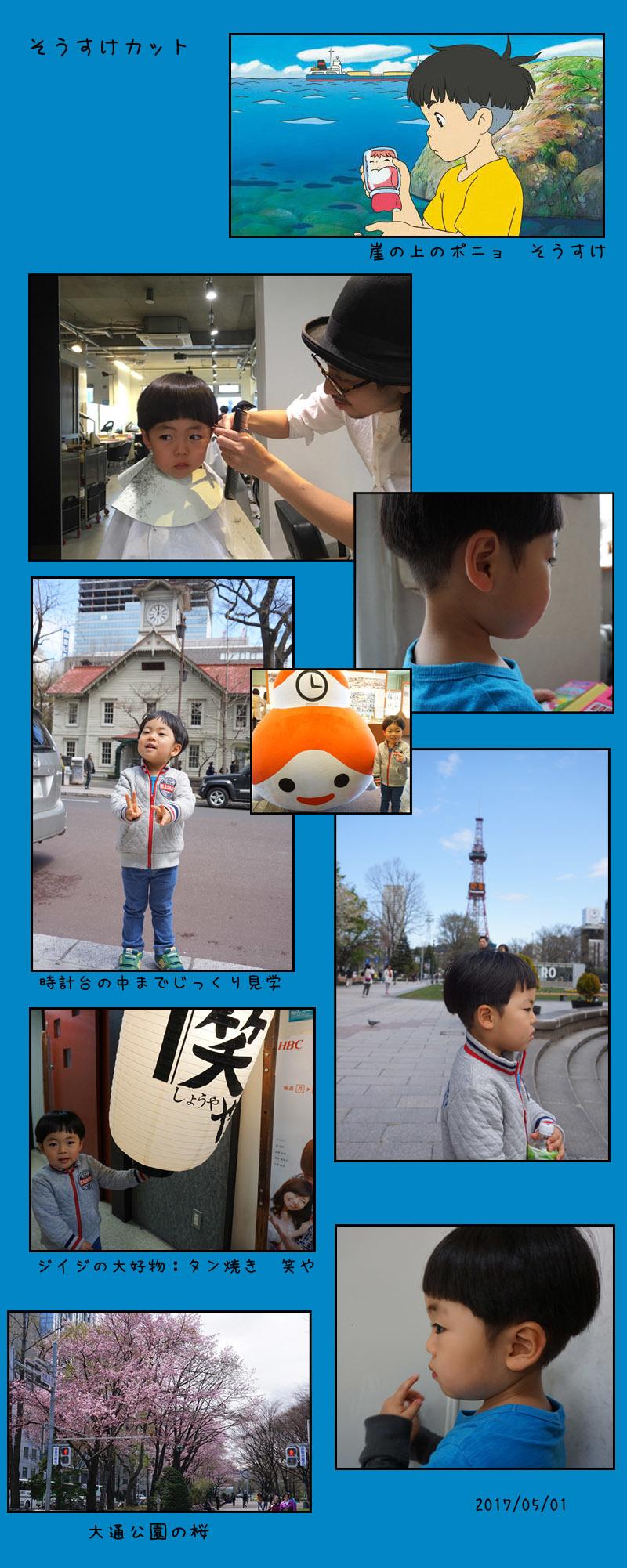 b0019313_18225836.jpg
