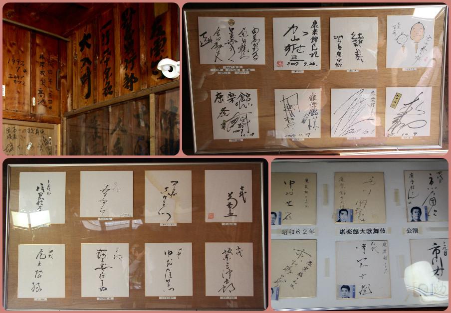 東北桜旅 〜秋田寄り道篇〜_f0197215_11211733.jpg
