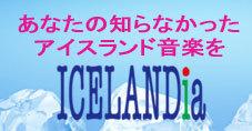 アイスランドのクリスマスはイブが重要ー我が家のクリスマス料理。_c0003620_21402340.jpg