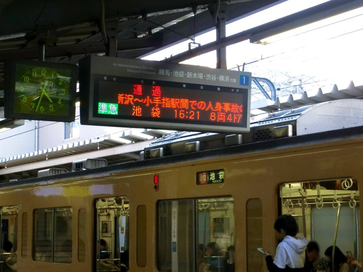 駅 自殺 新宿