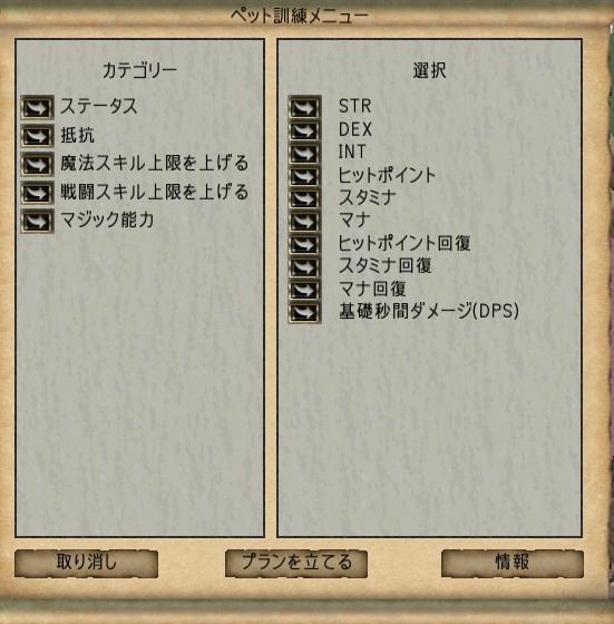 f0334429_09204945.jpg