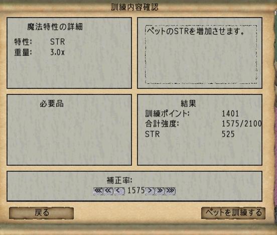 f0334429_09212976.jpg