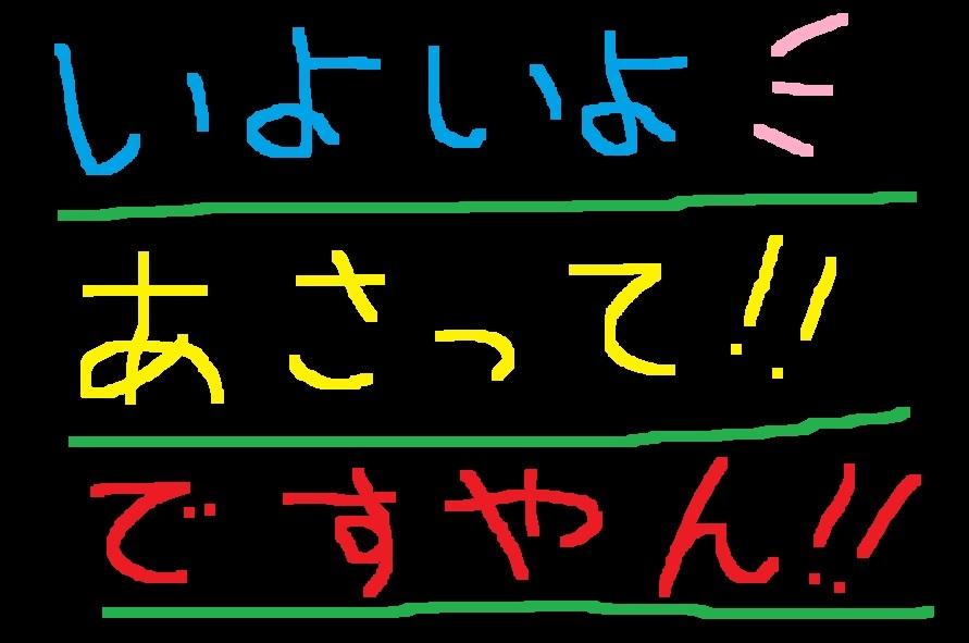f0056935_18061076.jpg