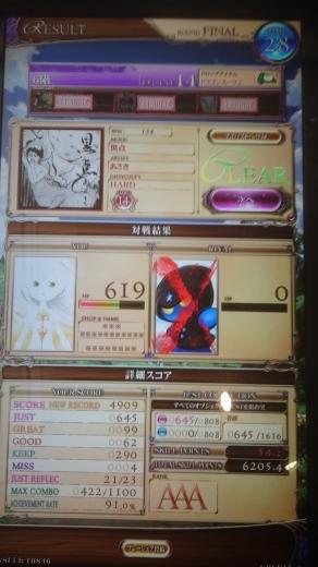 f0019846_16090632.jpg