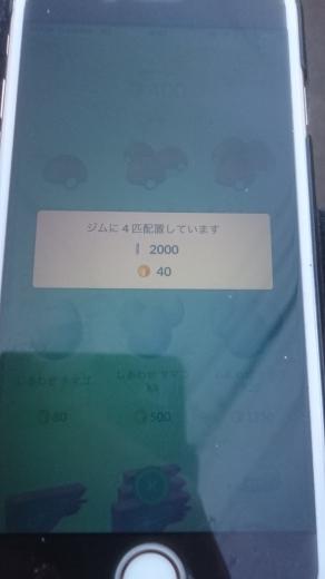 f0019846_16264669.jpg