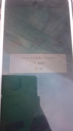 f0019846_17494663.jpg