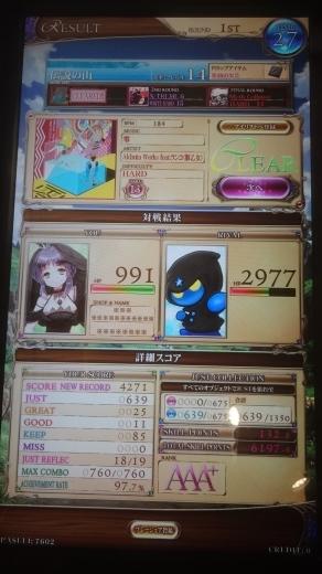 f0019846_18473687.jpg