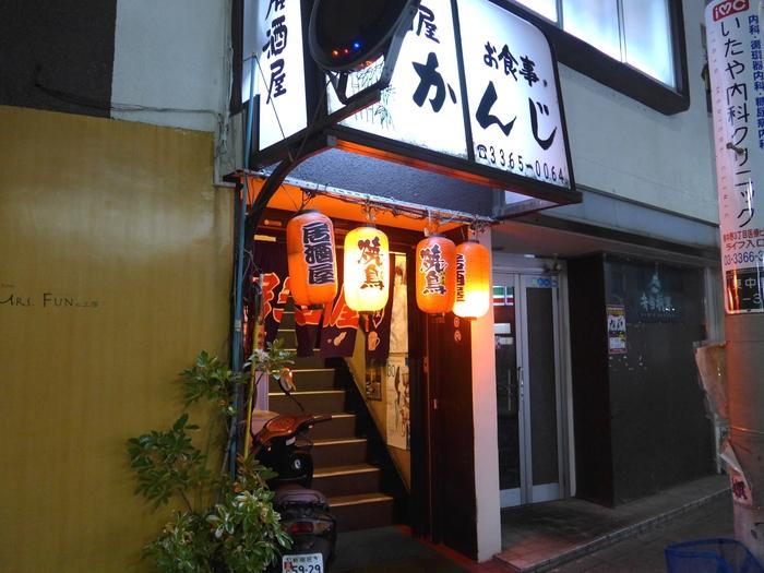 東中野「居酒屋かんじ」へ行く。_f0232060_0133567.jpg