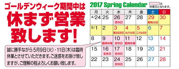 水曜ツーリング OHV限定/徳山ダム~根尾_e0254365_11375684.jpg