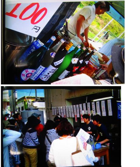 「酒蔵祭り」ありがとうございました埼玉の地酒天覧山五十嵐酒造_d0085681_11222032.png
