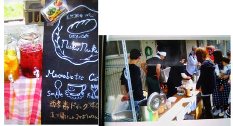 「酒蔵祭り」ありがとうございました埼玉の地酒天覧山五十嵐酒造_d0085681_11254624.png