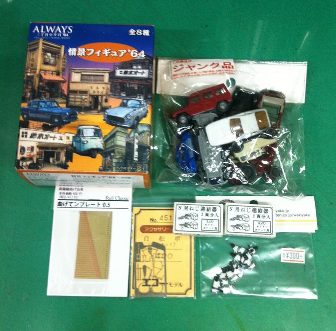 浅草の鉄道模型市とレトモの運転会_e0137686_13555511.jpg