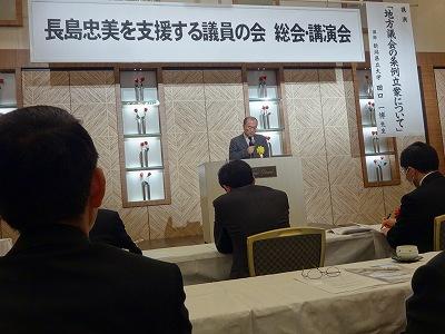 長島代議士を支援する議員会春季総会_f0019487_16325551.jpg