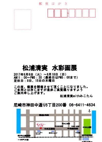 f0253789_21021435.jpg