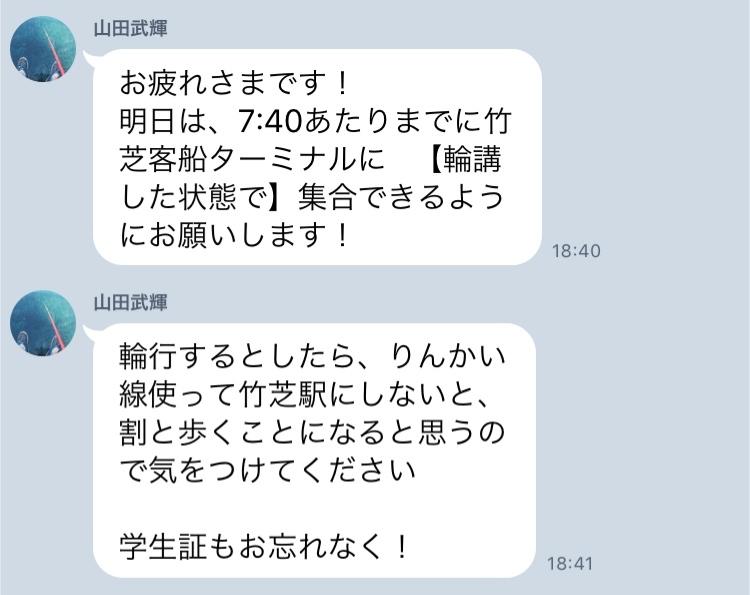 b0074992_10242954.jpg