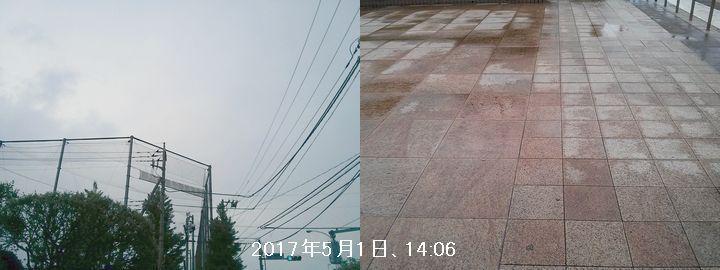 d0051601_10060773.jpg