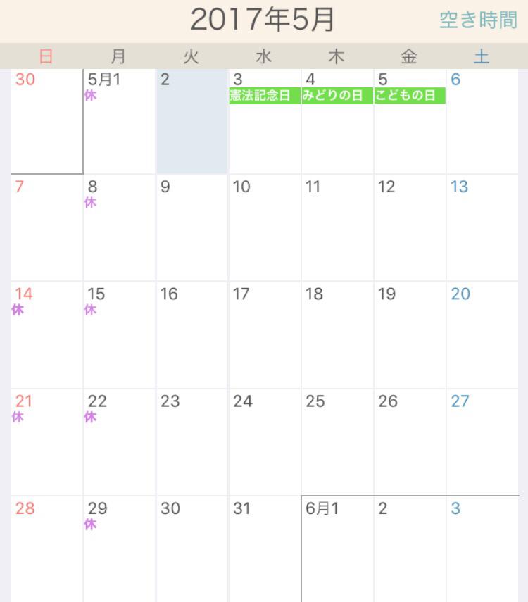 5月の定休日_f0158908_15252569.jpg