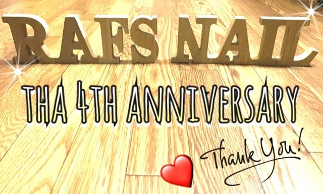 ★祝★RafsNail4周年のお誕生日★_c0294909_224239100.jpg
